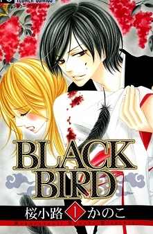 Manga: Black Bird Świat jes...