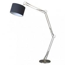 Piękna nowoczesna lampa stojąca, która niebanalnie dopełni aranżację każdego ...
