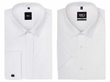 Męskie koszule MMER wyprodukowane w Polsce to doskonałe rozwiązanie nie tylko na oficjalne wyjścia.
