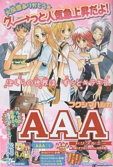Manga: AAA OPIS: Ogata Aoi ...