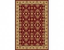 Modny dywan z tureckim wzorem od Kochamy Dywany <3
