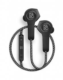 Jeśli cenisz najwyższą jakośćdźwięku to sprawdź bezprzewodowe słuchawki dous...