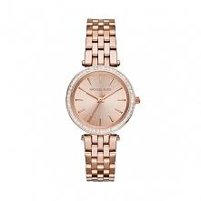 Michael Kors MK3366 kobiecy zegarek w kolorze złotym subtelny i stylowy na br...