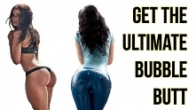 4 Bigger Butt Workout | Get The Perfect Bubblicious Butt With This Routine! | Femniqe  Link w komentarzu ↓↓