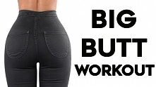 How To Make Your Butt Bigge...
