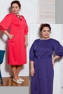 sukienki Plus Size ArkanyMo...