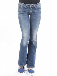 Niebieskie jeansy damskie