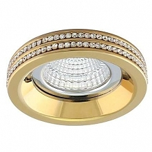 Oczko lampa sufitowa EVA R - dostępna w =mlamp=