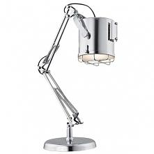 Lampka biurkowa MARINE - dostępna w =mlamp=