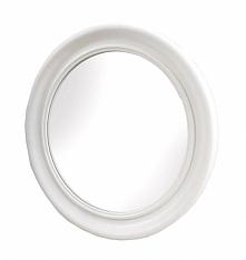Lustro w białej okrągłej ra...
