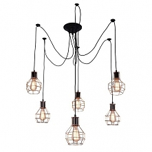 Lampa wisząca VERIN - dostępna w =mlamp=