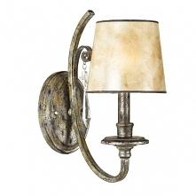 Lampa ścienna KENDRA - dostępna w =mlamp=