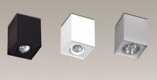 Lampy sufitowe BASIC SQUARE - lampydomowe.pl