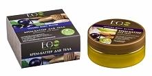 Tajskie masło do ciała zawiera ponad 97,5 % składników pochodzenia roślinnego - organiczne masło kakao, olej ze słodkich migdałów, ekstrakt jagód acai, ekstrakt cytryńca chiński...