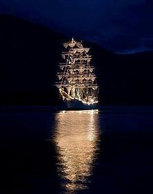 Stary statek ,Cudo <3