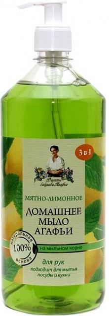 Mydło domowe - naturalne to produkt stworzony na bazie roślinnej. Podstawowy ...