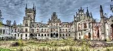 Pałac w Kopicach (woj. opolskie) -Powstał w XIV wieku, zniszczony został w XX...