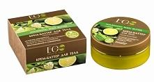Marokańskie masło do ciała zawiera ponad 97,5% składników pochodzenia roślinnego - organiczne masło kakao wspaniale odżywia, nawilża, zmiękcza i tonizuje skórę, czyniąc ją jeszc...