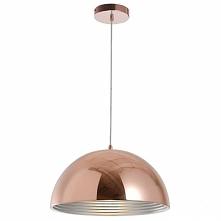 Lampa wisząca MADS - dostępna w =mlamp=  Prezentowane oświetlenie to bardzo stylowy zwis w półokrągłym kształcie. Oświetlenie posiada miejsce na jedno źródło światła i ma możliw...