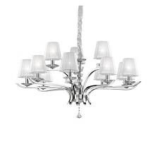 PEGASO SP12 IDEAL LUX LAMPA WISZACA     PEGASO - klasyczna lampa wisząca, kandelabr, wykonany z chromowanych  części ze szklanymi elementami odbijającymi światło. Lampa pasująca...