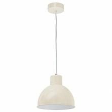 Lampa wisząca TRURO - dostępna w =mlamp=  Prezentowane oświetlenie posiada bardzo oryginalną oprawę w kształcie kopuły.Lampa została wykonana z metalu i posiada delikatny, kremo...