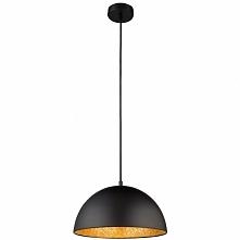 Lampa wisząca OKKO - dostępna w =mlamp=  Prezentowane oświetlenie posiada geo...
