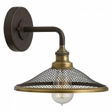 Lampa ścienna RIGBY - dostępna w =mlamp=