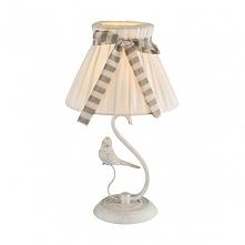 Lampa stołowa SAVIO - dostępna w =mlamp=