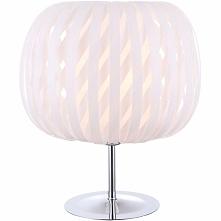 Lampa stołowa DAKOTA - dostępna w =mlamp=  Prezentowane oświetlenie to srebrn...