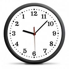 Zegar Cofający Czas- Zegar ścienny, który pozornie odmierza czas do tyłu. Kliknij w zdjęcie, by przejść do sklepu! SmartGift.pl - Sklep z Prezentami!