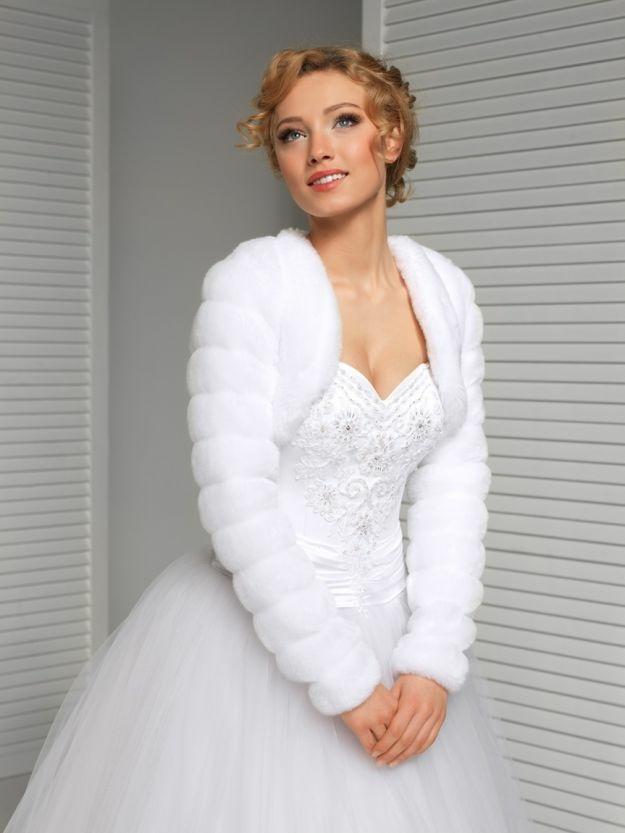 Co sądzicie o takim futerka do sukni ślubnej