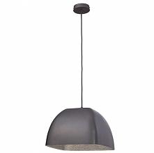 Lampa wisząca SIG30781 - dostępna na mlamp.pl