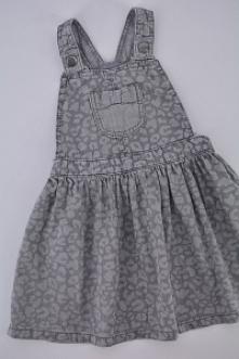 Nowa dostawa. Ubranka dziecięce online. Klik.