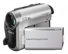 jaka Kamera cyfrowa CCD czy CMOS? Kamera internetowa do obserwacji nieba