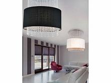 Lampy wiszące GLAMOUR 101163R - dostępne w =mlamp=