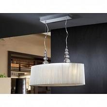 MERCURY 94 cm Schuller 664115 lampa wisząca  MERCURY to nowoczesna lampa wisz...