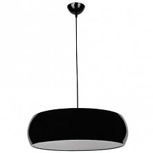 Lampa wisząca LAMP 424 26 - dostępna w =mlamp=