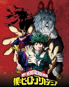 Boku no Hero Academia 2nd S...