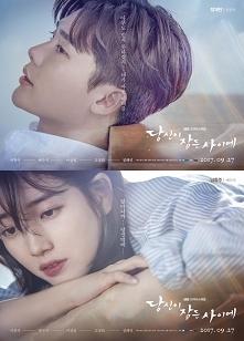 While You Were Sleeping --- Nam Hong Ju widzi w swoich snach przyszłość. Kobieta śni o nieszczęśliwych rzeczach, które przytrafią się w przyszłości innym ludziom. Z kolei Jung J...