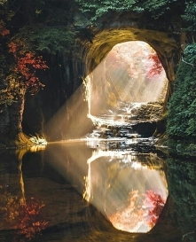 Wodospad Nomizo, Japonia