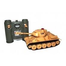 """Zdalnie Sterowany Czołg w Skali 1:32 """"Rudy"""" Doskonały Prezent Dla Dziecka -> SmartGift.pl - Sklep z Gadżetami i Prezentami -> Kliknij w Zdjęcie :)"""
