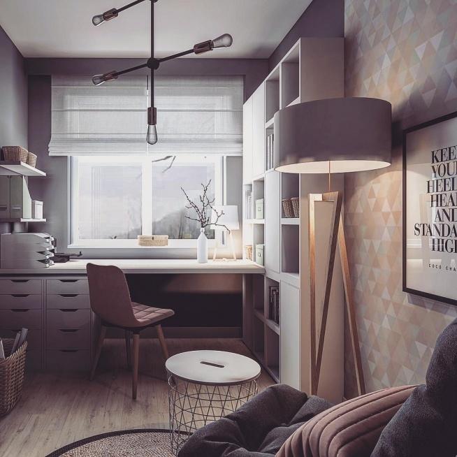 maly pokój biurowy