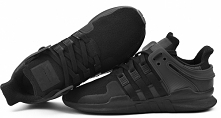 Buty Męskie Adidas EQUIPMENT SUPPORT ADV