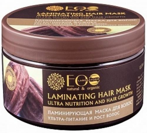 Laminująca maska do włosów- błyskawicznie zmieni włosy, aktywizując ich naturalny blask i piękno na całej długości. Kompleks ceramidów odbudowuje zniszczone włosy, aktywnie odżywia i regeneruje ich strukturę. Tworzy niedostrzegalną barierę na włosach, chroniąc przed łamliwością i termostresem (suszarka, prostownica, lokówka). Olej jojoba zwiększa elastyczność włosów, intensywnie nawilża, szybko regeneruje suche i zniszczone włosy. Kompleks kwasów owocowych nadaje włosom blask i ułatwia układanie. Argentyński olej jojoba - wspaniale pielęgnuje włosy, odżywia na całej długości, wzmacnia korzenie, regeneruje strukturę, przywraca blask. Nadaje włosom objętość i gładkość, czyniąc je bardziej elastycznymi i silnymi, wzmacnia ich wzrost