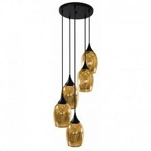 Nowoczesna lampa wisząca MARINA, której zawiesie wykonane jest z metalu. Posi...