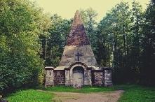Piramida w Rapie (woj. warm...