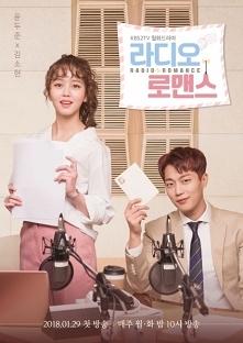 Radio Romance   ---   Program radiowy, którego scenarzystką jest Song Geu Rim, władze chcą zdjąć z anteny. Zawiera ona układ z reżyserem Lee Kang, co powoduje, iż w stacji zatru...