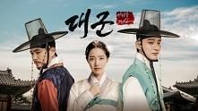Grand Prince   ---   Lee Kang  jest ambitnym księciem, który zakochuje się w pięknej w Sung Ja-Hyun  pochodzącej z prestiżowej rodziny. Lee Whi , młodszy brat Lee Kang również k...