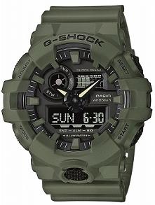 Casio GA-700UC-3AER sportowy czasomierz dla mężczyzn ze znanej dla tej marki kolekcji G-shock. Wielofunkcyjny i wytrzymały zegarek w kolorze zielonym. Aby przenieść się do sklep...