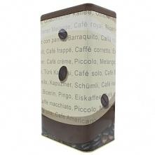 2790000517 Puszka na kawę SCANPART